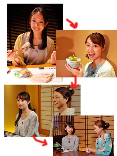 150204kuwagousei.jpg