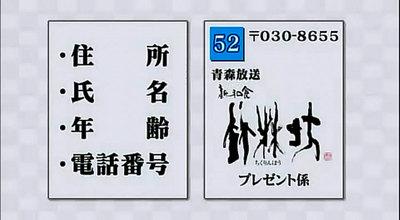 syokukoko2.jpg