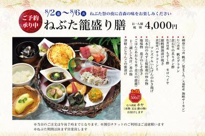 detail_19kagomori.jpg